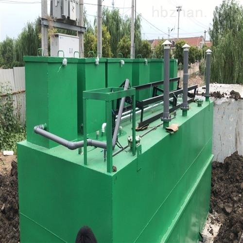 农村污水地埋式一体化处理设备厂家