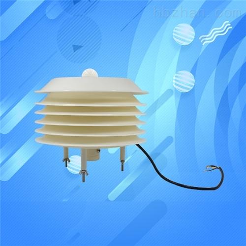 pm2.5pm10传感器颗粒物485空气质量监测仪