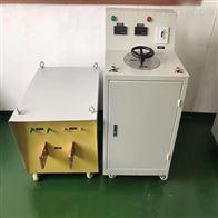 承装修试四级感应耐压试验装置