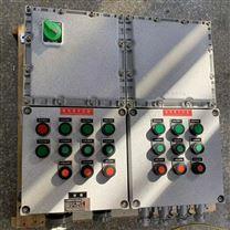 组合式防爆动力配电箱