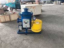 山东北漂雾化全程综合水处理器