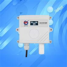 甲烷浓度检测仪可燃气体传感器RS485