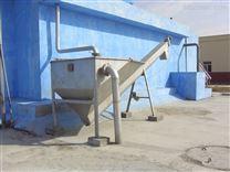 砂水分离器