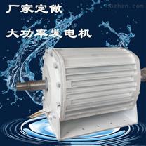 宁夏蓝润生产1kw380转稀土永磁交流发电机