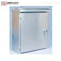 南京纳新订做JXF控制箱/电源防护箱等