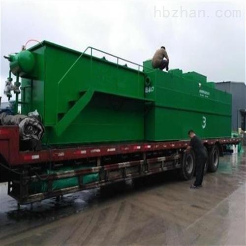 600吨乡镇生活污水一体化处理技术厂家