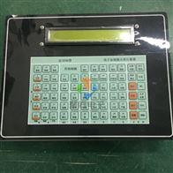杭州细胞分类计数器现货直销