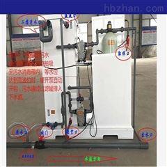 ZM-100乡镇医疗污水臭氧消毒设备工艺