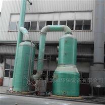 酸性廢氣凈化塔堯生