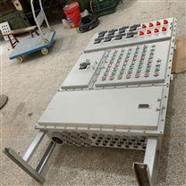 BXMD不锈钢防爆配电箱(立式)
