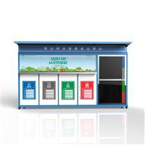智能分类垃圾回收柜
