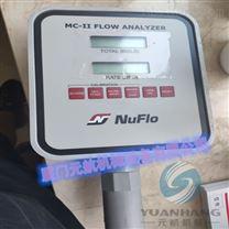 NUFLO 流量现场表 MC-II美国