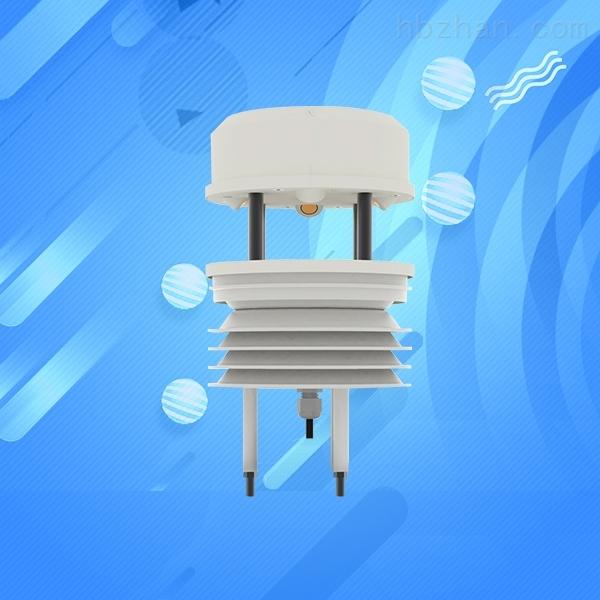 超声波一体式风速风向气象站