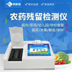 联合控标型农残留检测仪