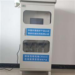 MY-5000东莞汽修业过程及末端智能监管系统