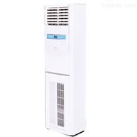 SKW-ZX-G150多功能空气消毒机价格
