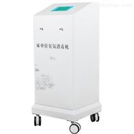 CDX-S1200医用床单位消毒机