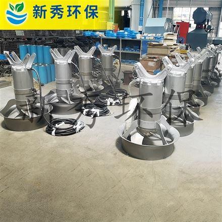 溶液 搅拌机 调节池潜水推流搅拌器厂家批发