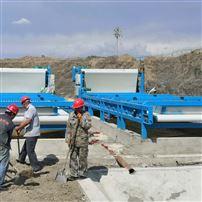 砂石厂泥浆脱水机厂家