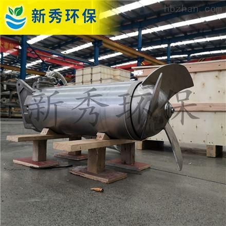 混凝池 搅拌机推流型潜水搅拌器厂家供货