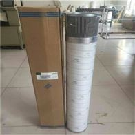 XL8900FKN26H风力发电液压滤芯