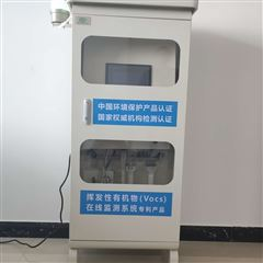 BJ-5000挥发性有机化合物(TVOC)监测系统