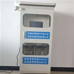 MY-5000-BJTVOC 挥发性有机物气体总浓度监测