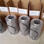 供应P173042液压油滤芯P173042质量达标