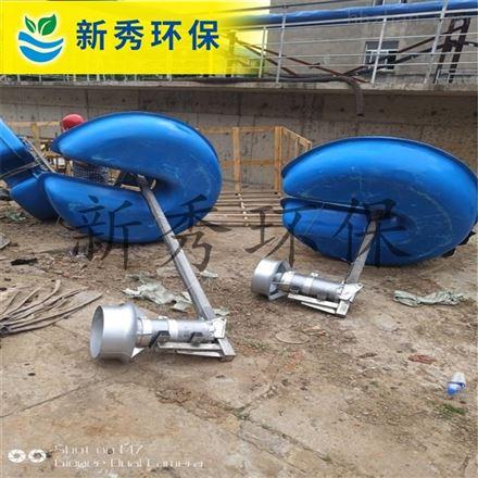 顶入式 搅拌机调节池潜水推流搅拌器厂家