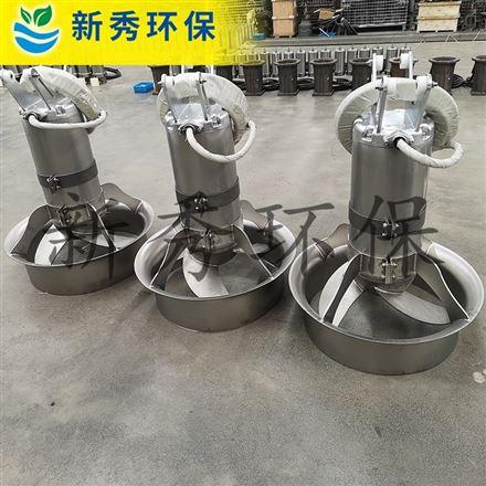 除磷池 搅拌机铸件式潜水搅拌器厂家供货