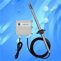 油烟传感器油烟监测