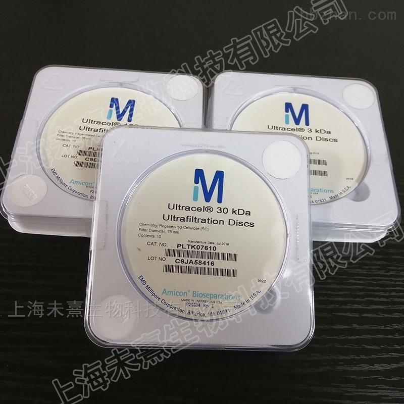 密理博PLTK圆片型超滤膜