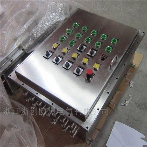 BXX-G4K不锈钢防爆检修箱
