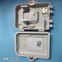 仿SMC光纤分纤箱插卡式