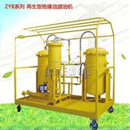 变压器油再生处理系统