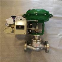 ZJHM-25C DN50气动薄膜调节阀