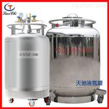 南平YDZ-150不锈钢罐天驰补液罐厂家