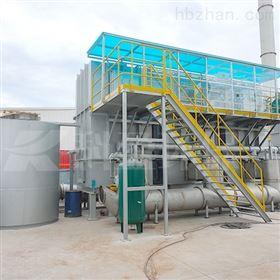 VOCs废气燃烧处理装置