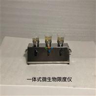 河南内置泵微生物薄膜过滤器现货
