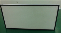 无隔板高效空气过滤器