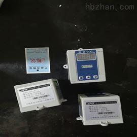 电动阀门智能定位器DYK2010