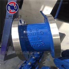Y43X-16P不锈钢比例式减压阀
