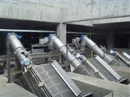 GSZG型转毂式格栅除污机