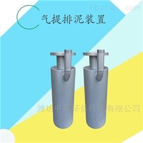 气提装置及其构成的污泥处理系统