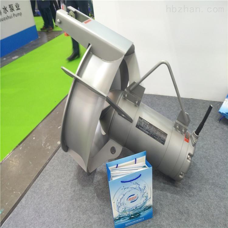 山东潜水搅拌机企业