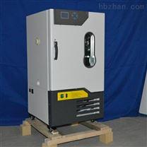 恒温恒湿培养箱LHS-1400SC