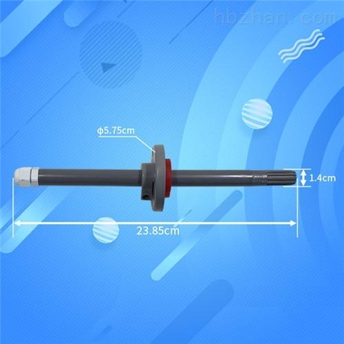 仁科长管道式温湿度变送器
