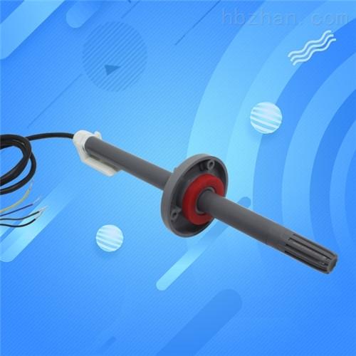 温湿度传感器RS485长管道式