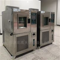 高低温试验箱厂家供应