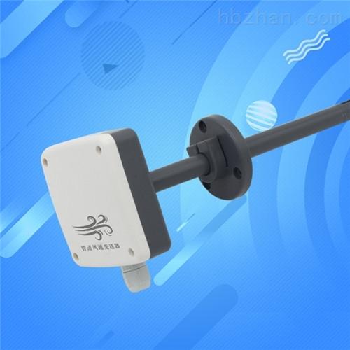 温湿度变送器管道式电压模拟量型